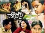 Cinematographer S Ramachandra Died