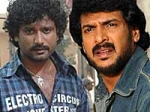 Upendra Teamup Director Prem 270111 Aid