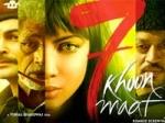 Khoon Maaf Music Review 310111 Aid