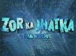 Shahrukh Khan Zor Ka Jhatka Total Wipe Out 020211 Aid