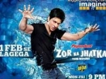 Shahrukh Khan Paid 20cr Host Zor Ka Jhatka 080211 Aid