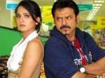 Venkatesh Anushka Bodyguard Remake 090311 Aid