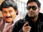 Ajay Devgn Remake Maryada Ramanna 180311 Aid
