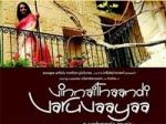 Gautham Menon Remake Kannada 220311 Aid