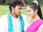 Manchivadu Movie Review 110411 Aid