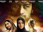 Shoaib Bol Set Worldwide Release 160411 Aid