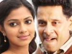 Vikram Makes Amala Paul Cry 180411 Aid