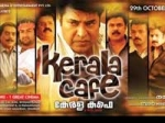 Kerala Cafe Screening Highlight Gisff 180411 Aid