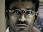 Selvaraghavan Erandam Ulagam Brisk Pace 060511 Aid