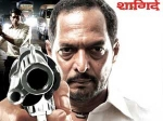 Nana Patekar Direct Love Story 090511 Aid