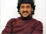 Upendra P Vasu Film Title Aarakshaka 310511 Aid