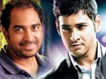 Mahesh Babu Approves Krish Project 060611 Aid