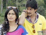 Krishnan Marriage Story Publicity Stunt 100611 Aid