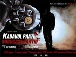 Kadavul Paathi Mrigam Paathi 100611 Aid