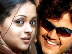 Ganesh Pairup Bhavana Movie Romeo 200611 Aid