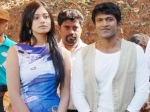 Paramathma Tv Rights Sold Rs 4 Crores 290611 Aid