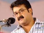 Pranayam Mohanlal 300th Film Antony 130711 Aid
