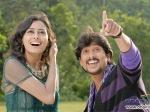 Krishnan Marriage Story Movie Review 180711 Aid