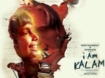 Apj Abdul Kalam Impressed By I Am Kalam