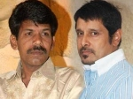 Vikram Bala Working Together Again