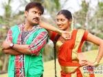 Three Malayalam Movies Released Threatres