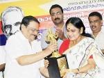 Kpac Lalitha Kambiserry Karunakaran Award