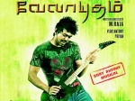 Velayudham Music Review