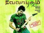 Velayudham Music Review