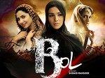 Bol Movie Review