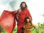 Surya Aam Arivu New Zealand Box Office