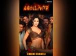 Katrina Kaif First Look Agneepath Chikni Chameli