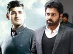 Businessman Trailer Panjaa Pawan Kalyan