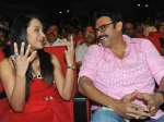 Vv Vinayak Launches Venkatesh Bodyguard Audio