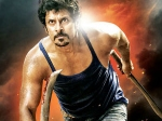 Vikram Rajapattai Light Up Screens