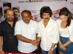 Hd Kumaraswamy Upendra Aarakshaka Audio