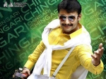 Sudeep Chingari Darshan Audio