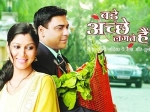 Hindi Film Songs Now Turns Into Tv Serial Titles