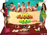 Sadda Adda Movie Review