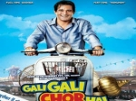 Gali Gali Chor Hai Opening Box Office Report