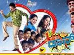 Ramesh Aravind Nam Anna Don Release