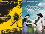 Aaranya Kaandam National Awards