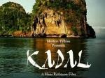 Mani Ratnam Kadal Gemini Films