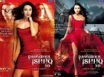 Karisma Kapoor Dangerous Ishq First Look Poster