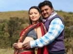 Govindaya Namaha Box Office Massive