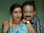 Devasthanam Movie Review