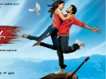 Tuniga Tuniga First Look Release Net