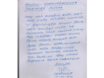 Rajinikanth Denies Compensation Story