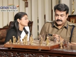 Grandmaster Movie Review