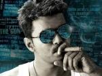 Vijay Thupaki Trouble Smoking