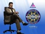 Suresh Gopi Ningalkkum Akam Kodeeswaran Reviews